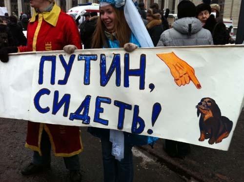 Прямая трансляция: Митинг «За честные выборы» на проспекте академика Сахарова. Изображение № 38.