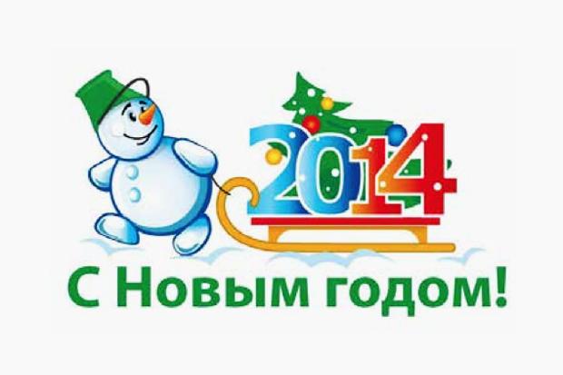 Москву к Новому году украсят в олимпийском стиле. Изображение № 1.