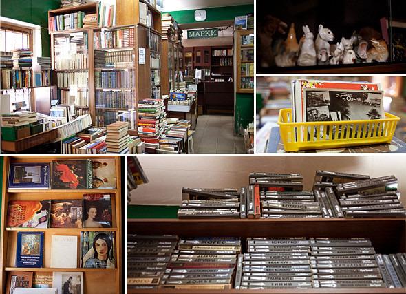 Книжный мир: 6 букинистических магазинов в Петербурге. Изображение № 1.