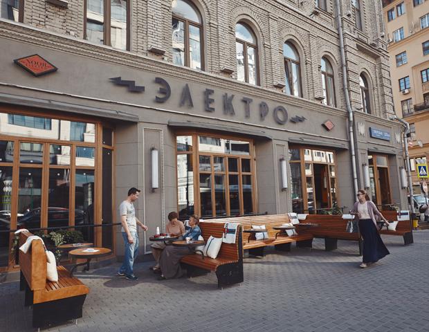 Noor Bar, Тверская ул., 23/12. Изображение № 26.