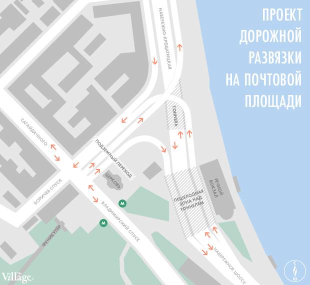 На Почтовой площади построят новую развязку и снесут «Макдоналдс». Зображення № 1.