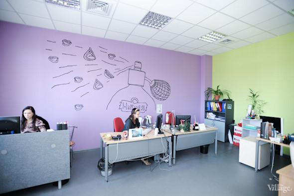 Офис недели (Киев): Provid. Изображение №2.