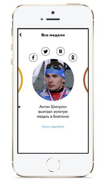 Лента Мёбиуса: Кто создаёт медиашум вокруг Олимпиады. Изображение № 20.