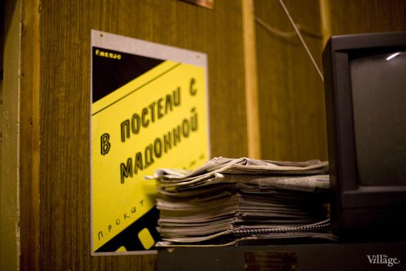 Радио Follow Me займётся музыкой в парке Горького. Изображение № 25.