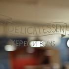 Omnivore Food Festival: Иван Шишкин готовит пеммикан и черемуховые полбяные пряники. Изображение № 2.