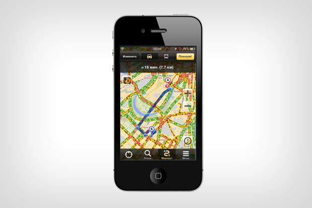 Как на ладони: 12 iPhone-приложений для Петербурга. Изображение № 14.