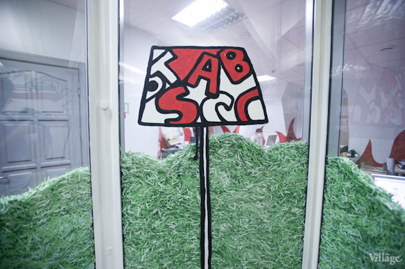 Офис недели (Киев): Tabasco. Изображение № 12.