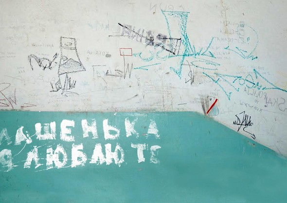 Ручная работа: Открытки микрорайонов Москвы. Изображение № 26.