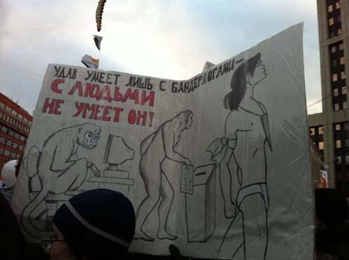 Прямая трансляция: Митинг «За честные выборы» на проспекте академика Сахарова. Изображение № 32.
