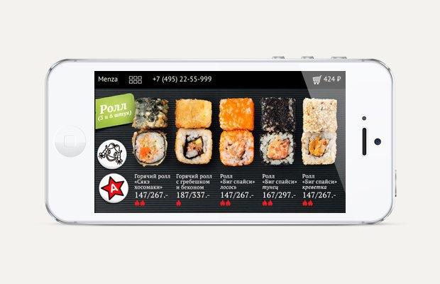9 приложений доставки еды из ресторанов круглосуточно и бесплатно. Изображение № 8.
