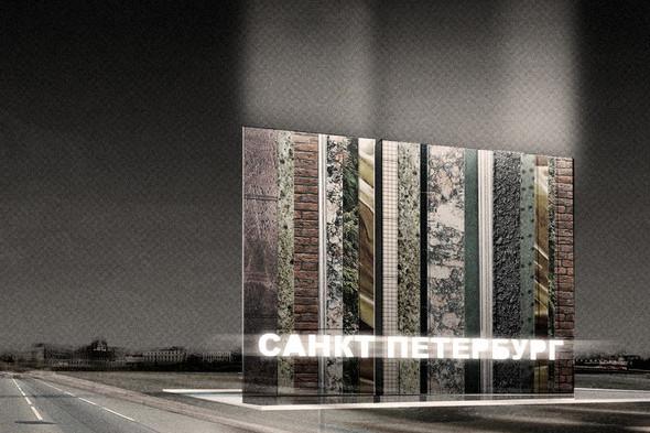 Стелу на въезд в город создаст молодое архитектурное бюро. Изображение № 13.
