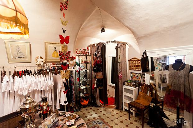 Винтажная Мода Магазины