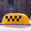 В Петербурге введут единый цвет такси. Изображение № 1.
