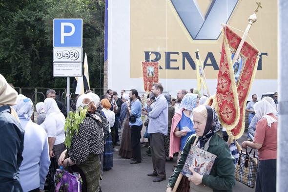 Бей парад: В Киеве сорвали шествие геев и лесбиянок. Зображення № 2.