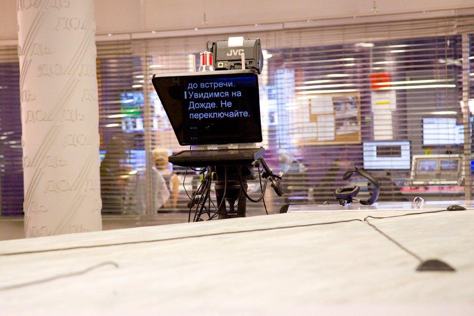 Офис телеканала «Дождь» на «Красном октябре». Изображение № 4.