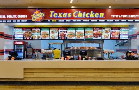 В Ocean Plaza откроется фастфуд Texas Chicken. Изображение № 1.