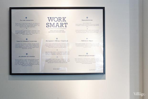 Офис недели (Петербург): Work Smart. Изображение № 18.