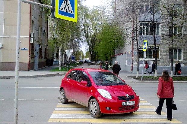 Как бороться савтомобильным хамством с помощью технологий. Изображение № 11.
