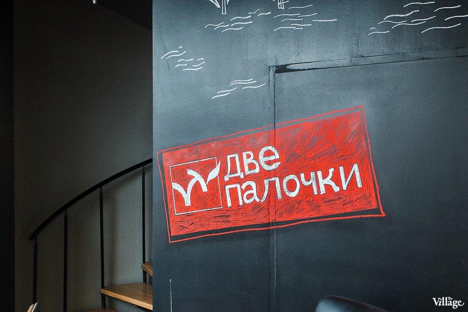 Офис недели (Петербург): Food Retail Group. Изображение № 23.