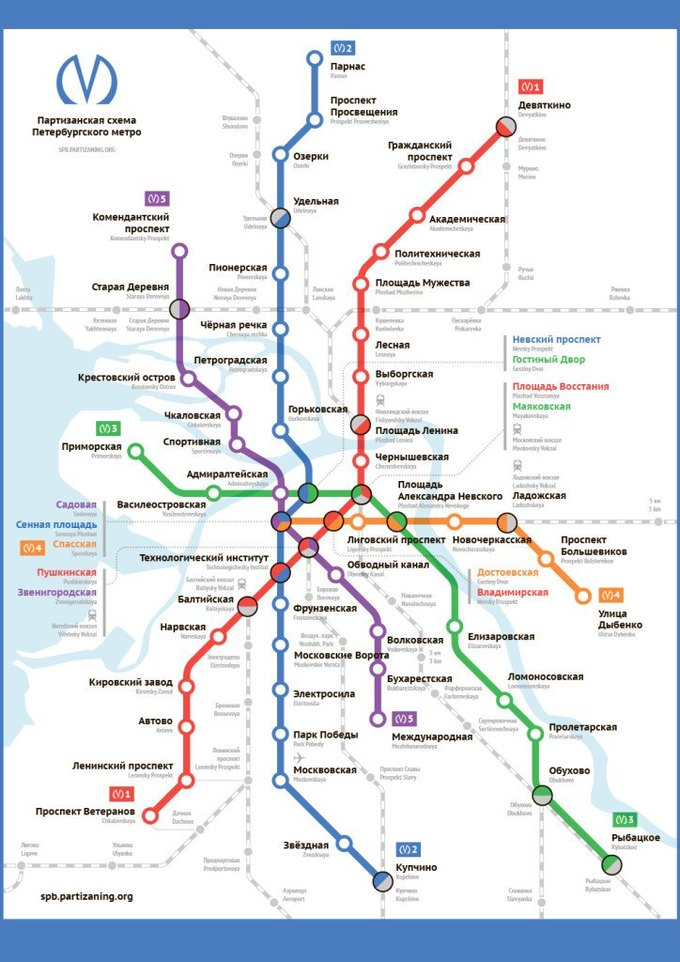 Для петербургского метро