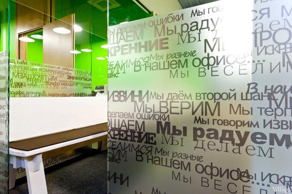 Офис недели (Киев): Wine Bureau. Изображение № 15.