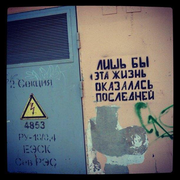 gam_let. Изображение № 21.