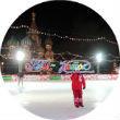 Лёд тронулся: Зимние катки в Москве. Изображение № 26.