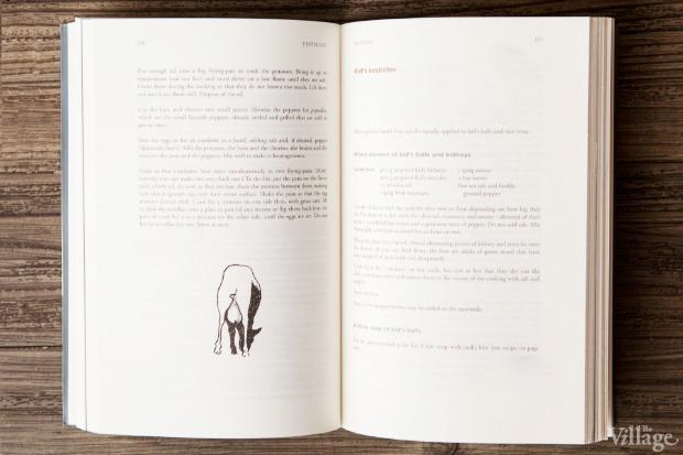 Кулинарное чтиво: Шеф-повар Иван Шишкин о 10 книгах. Изображение № 12.