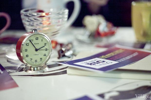 По часам: Как проводят время в свободных пространствах. Зображення № 22.