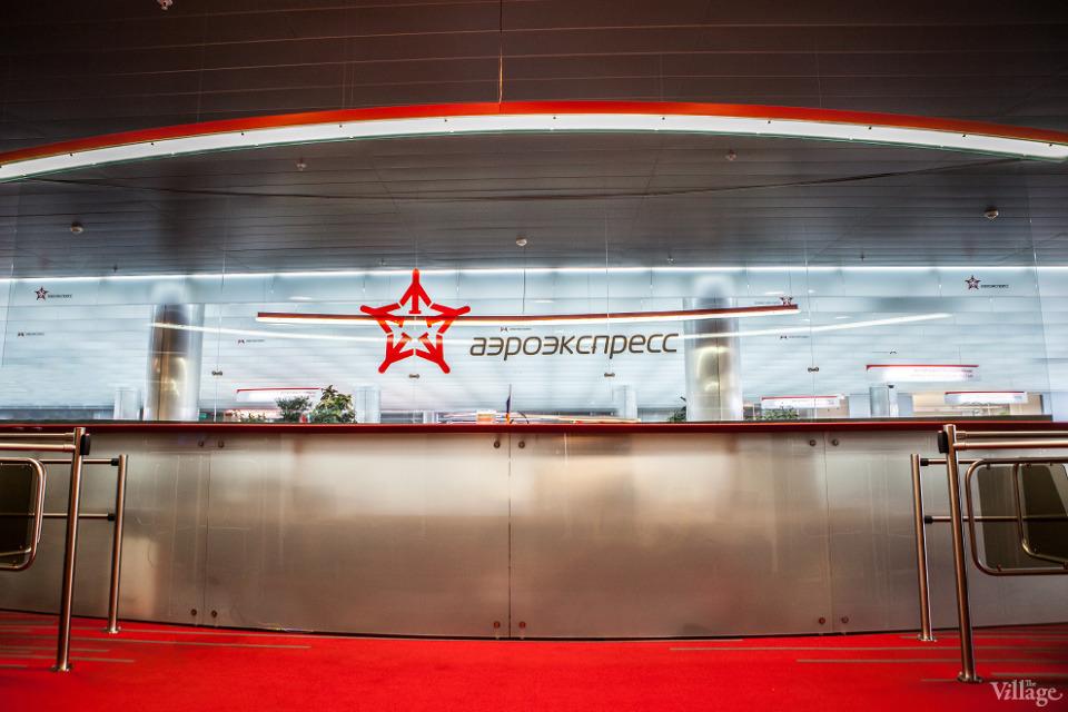 Офис недели (Москва): «Аэроэкспресс». Изображение №3.