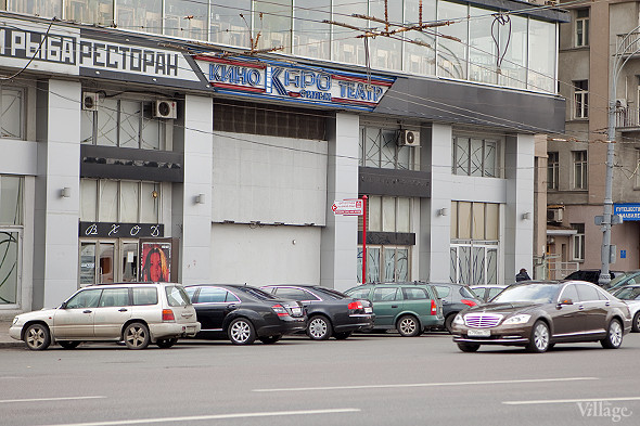 В центре Москвы установили 100 указателей на английском языке. Изображение № 3.
