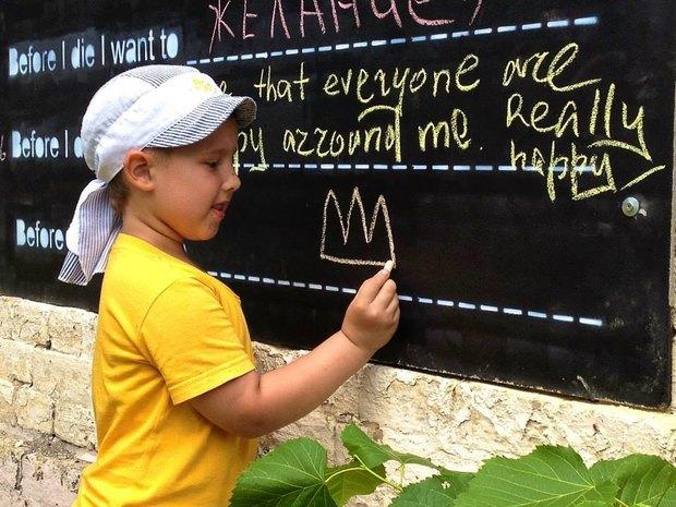 В Киеве запустили проект Before I die . Изображение № 1.