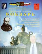 Лига наций: Украинцы в Петербурге. Изображение № 29.