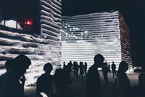 Фестиваль Art.Who.Art, киномарафон Чехова, фейерверки наВоробьёвых горах иещё 17событий. Изображение № 17.