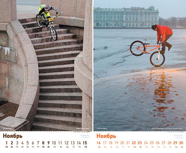 Петербуржец выпустил велосипедный фотокалендарь на 2014 год. Изображение № 1.