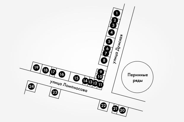 Вольнодумство: Гид побарам иклубам наДумской улице. Изображение №6.