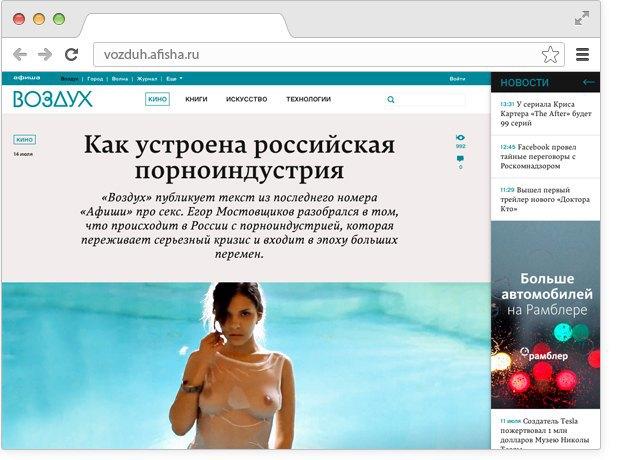 10 новых видов животных, тест назнание лексики регионов иособенности российской порноиндустрии. Изображение № 3.