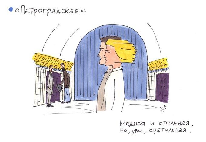 Иллюстратор изобразил ещё десять станций петербургского метро. Изображение № 10.