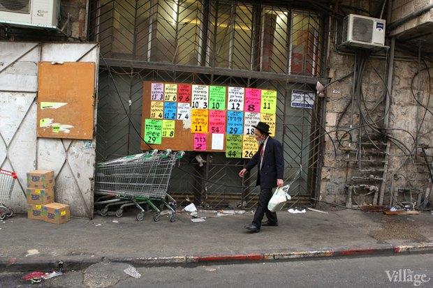 Часть целого: Район Меа Шеарим вИерусалиме. Изображение № 7.