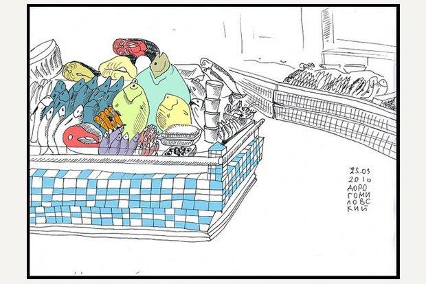 Серия «Рынок». Изображение № 24.