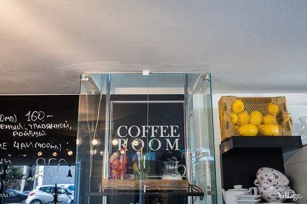 На месте кофейни Nero открылось кафе Coffee Room. Изображение № 6.