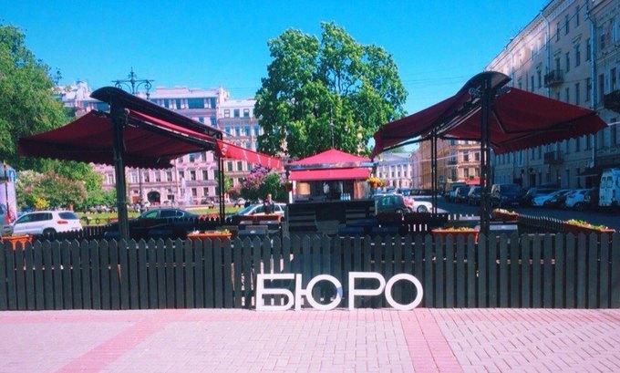 Владельцы бургерных «Бюро» открыли летнее кафе наМанежной площади . Изображение № 1.