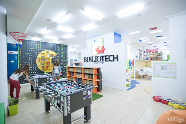 Новое место (Киев): Smart cafe BiblioTech. Изображение №1.