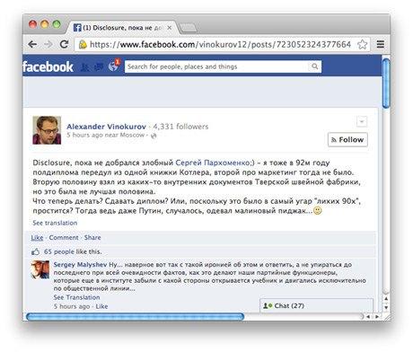 «Ссылки дня»: Навальный о фирме в Черногории, репортаж из Сочи и смерть ехидны. Изображение № 2.
