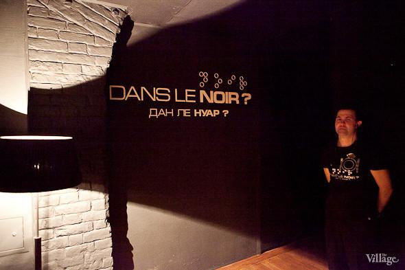Еда на ощупь: Ужин в ресторане без света Dans le Noir?. Изображение № 11.