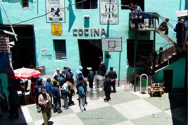 Иностранный опыт: 7 тюрем, ставших общественными пространствами. Изображение №38.