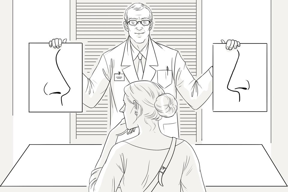Пластический хирург. Изображение № 2.