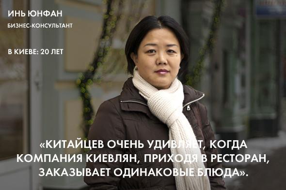 Как дома: Экспаты о заведениях национальной кухни в Киеве. Изображение №10.