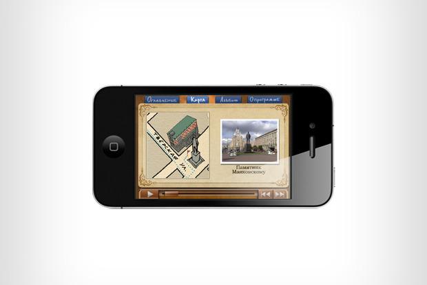 iPhone заменил экскурсовода. Изображение № 6.