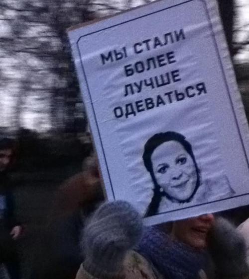 Не мой голос: Цитаты москвичей о событиях на Болотной площади. Изображение № 17.